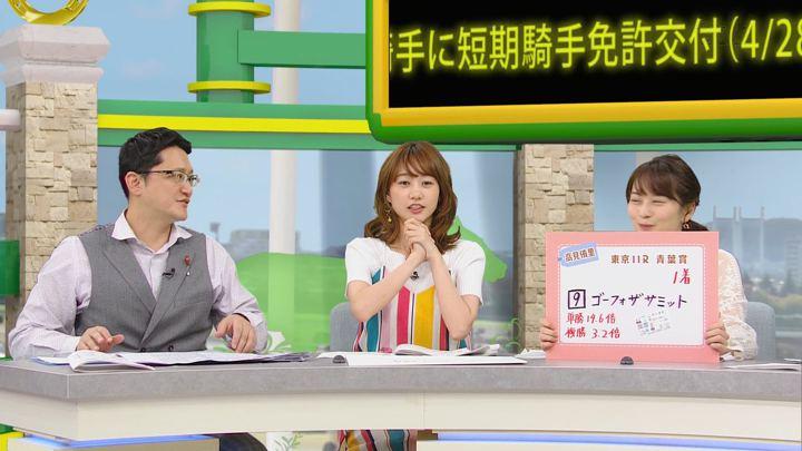 2018年04月28日高田秋の画像25枚目