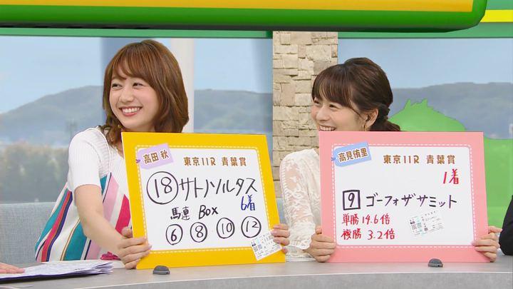 2018年04月28日高田秋の画像26枚目