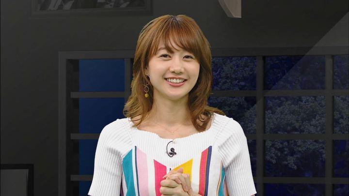 2018年04月28日高田秋の画像48枚目