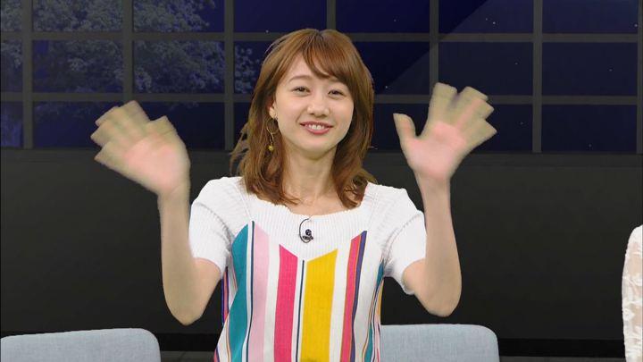 2018年04月28日高田秋の画像55枚目