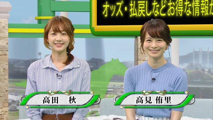 2018年05月05日高田秋の画像01枚目