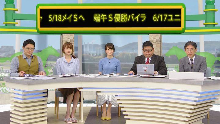 2018年05月05日高田秋の画像13枚目