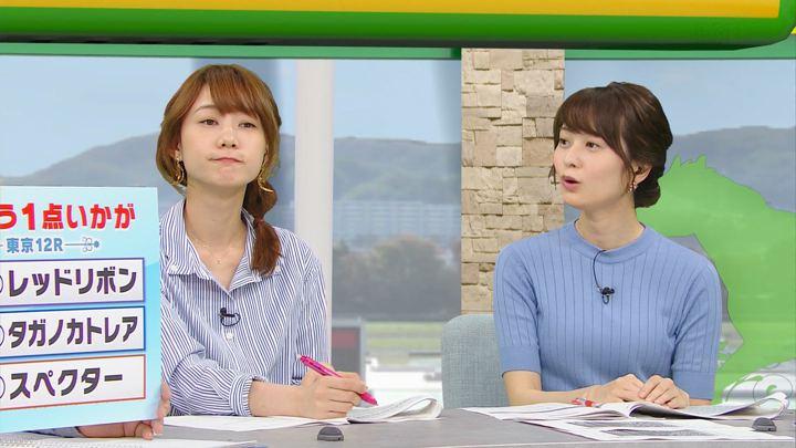 2018年05月05日高田秋の画像24枚目
