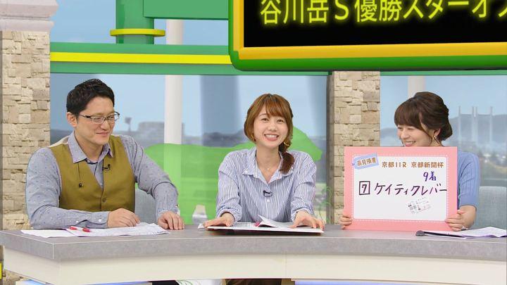 2018年05月05日高田秋の画像27枚目