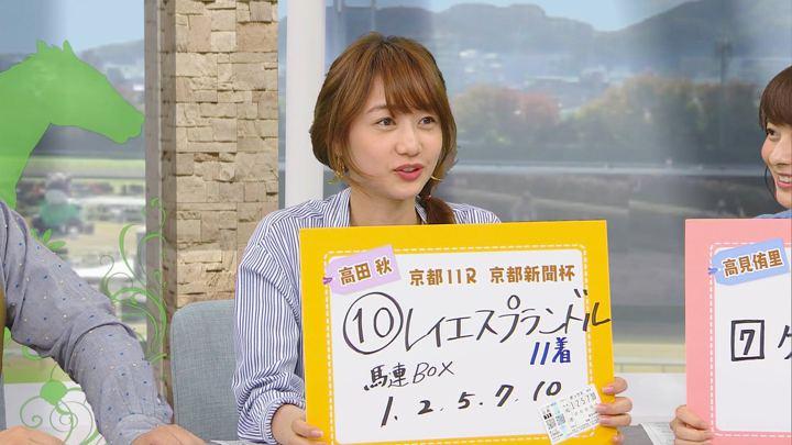 2018年05月05日高田秋の画像28枚目