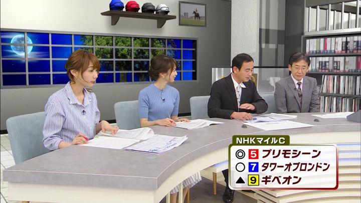 2018年05月05日高田秋の画像40枚目