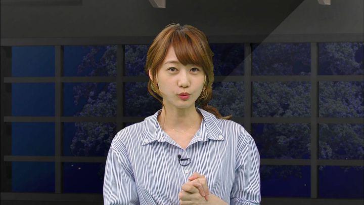 2018年05月05日高田秋の画像45枚目