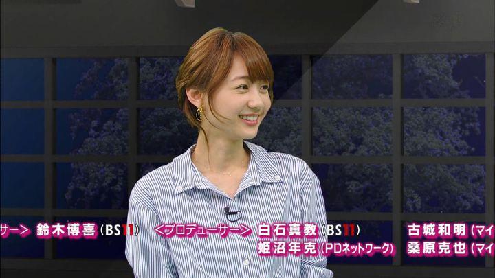 2018年05月05日高田秋の画像51枚目