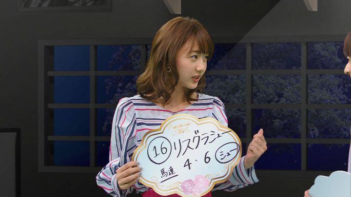 2018年05月12日高田秋の画像46枚目