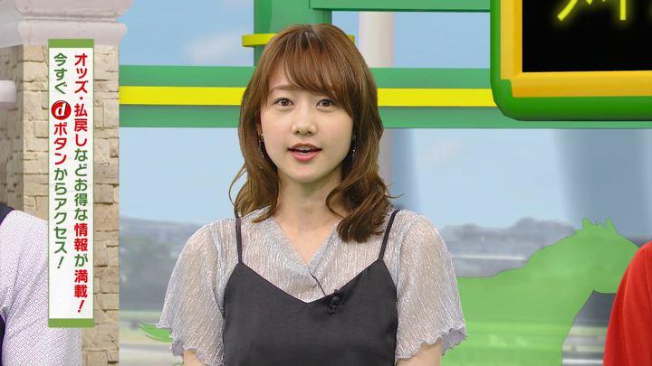 2018年05月26日高田秋の画像03枚目