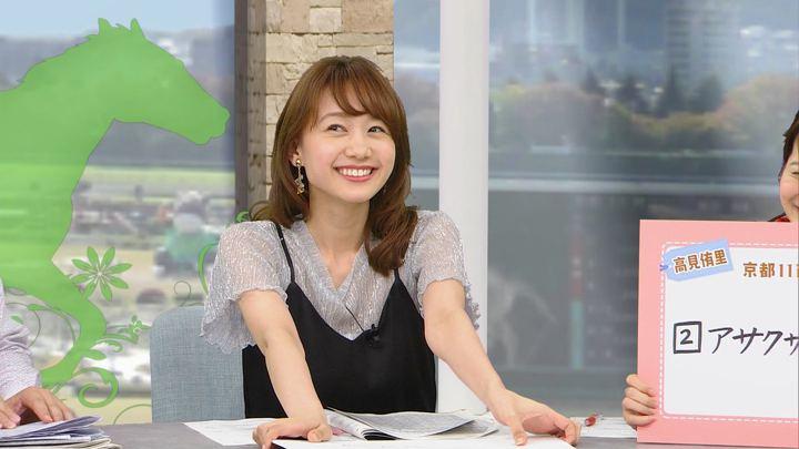 2018年05月26日高田秋の画像24枚目