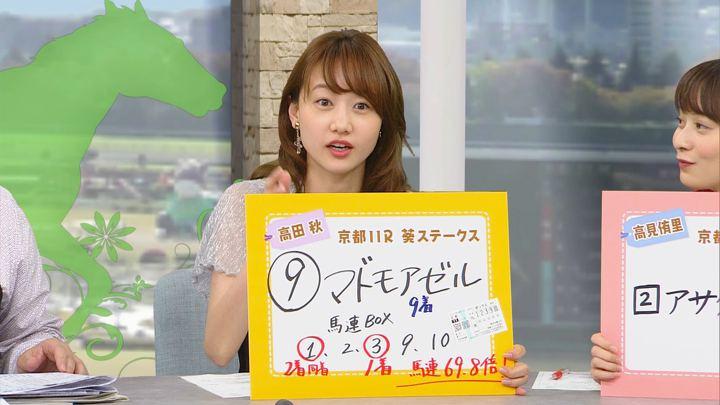2018年05月26日高田秋の画像26枚目