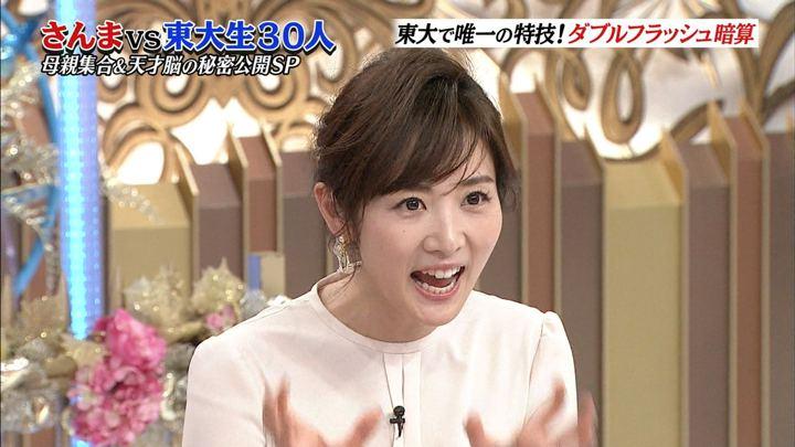 2018年03月30日高島彩の画像09枚目