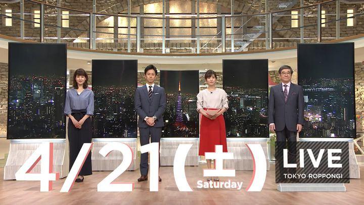 2018年04月21日高島彩の画像01枚目