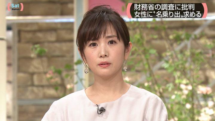 2018年04月21日高島彩の画像08枚目