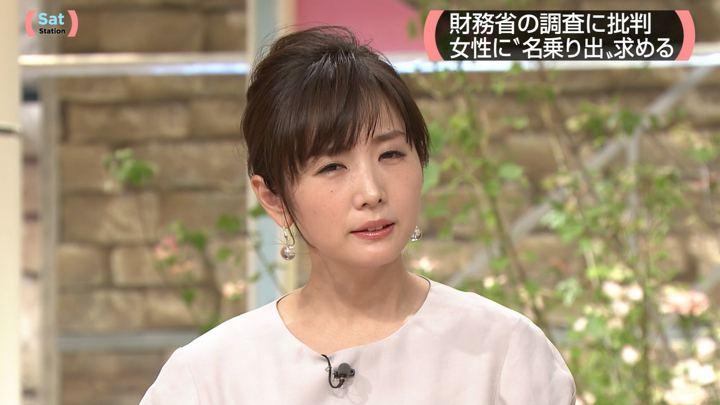 2018年04月21日高島彩の画像09枚目