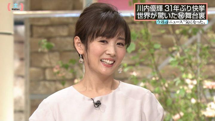 2018年04月21日高島彩の画像15枚目