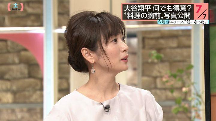 2018年04月21日高島彩の画像21枚目