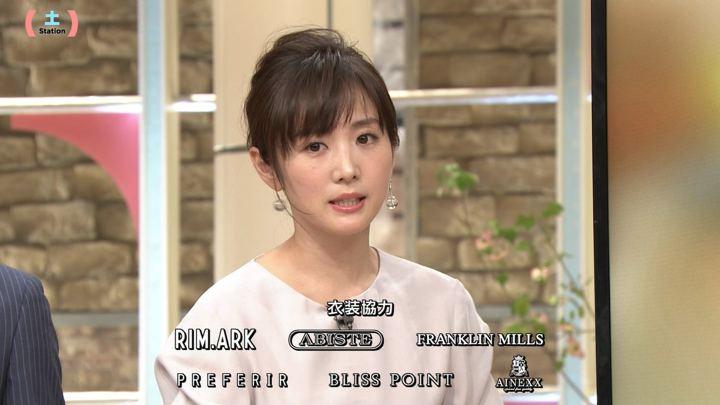 2018年04月21日高島彩の画像23枚目