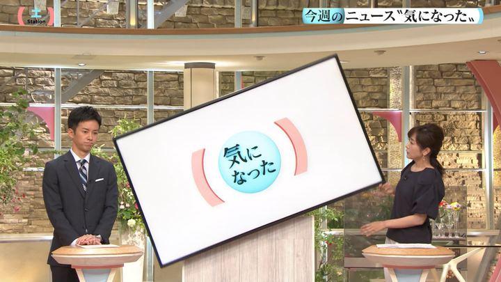 2018年05月12日高島彩の画像05枚目