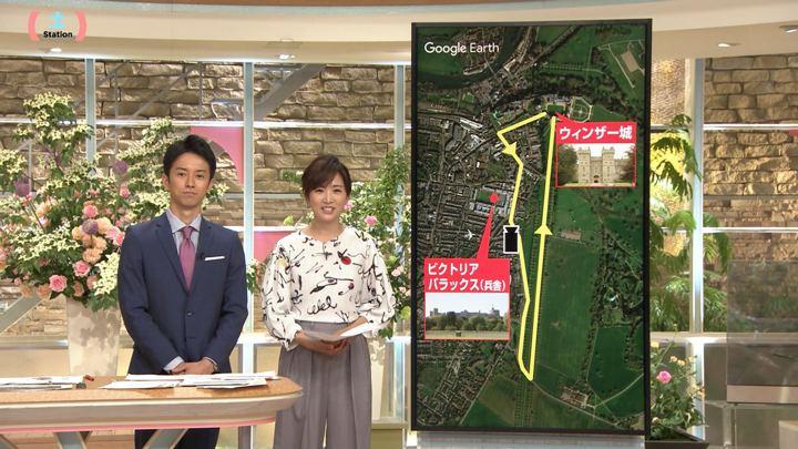 2018年05月19日高島彩の画像06枚目