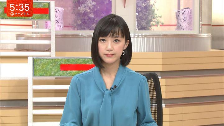 2018年03月29日竹内由恵の画像09枚目
