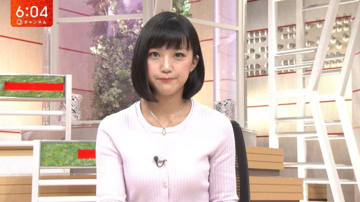 2018年03月30日竹内由恵の画像10枚目