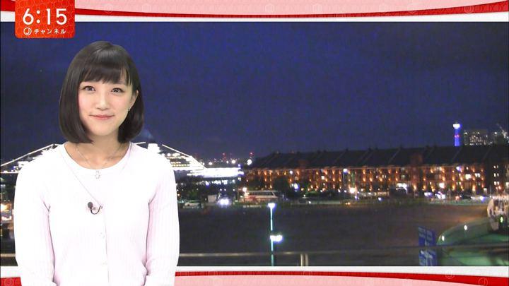2018年03月30日竹内由恵の画像14枚目