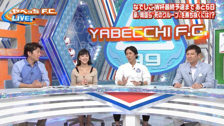 2018年04月01日竹内由恵の画像05枚目