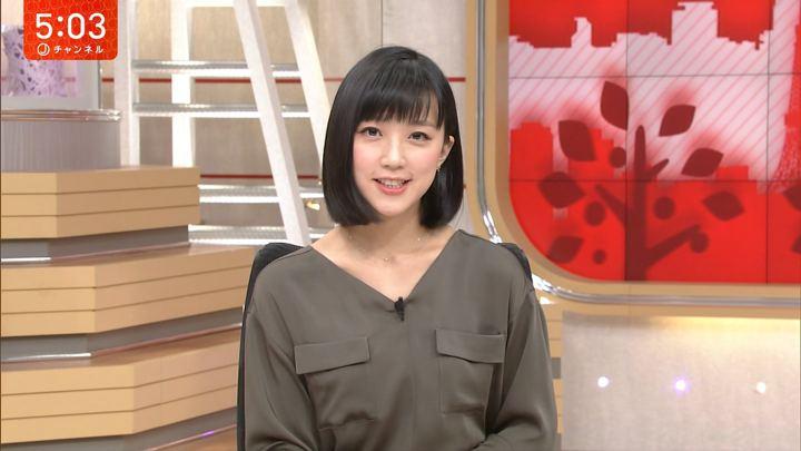 2018年04月02日竹内由恵の画像09枚目
