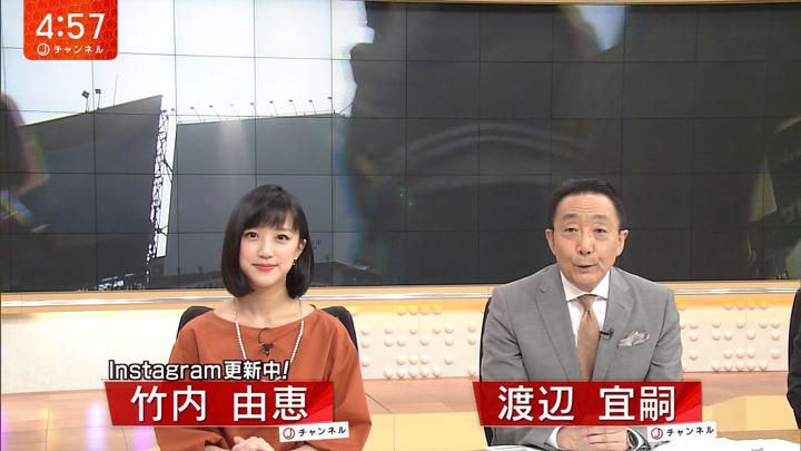 2018年04月04日竹内由恵の画像01枚目