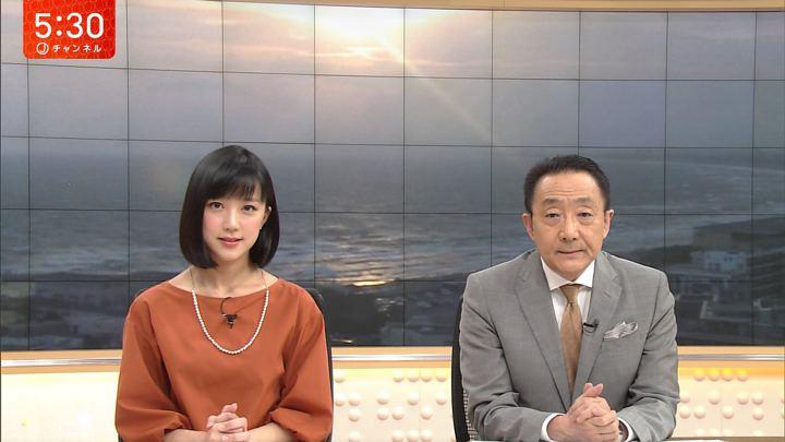 2018年04月04日竹内由恵の画像08枚目