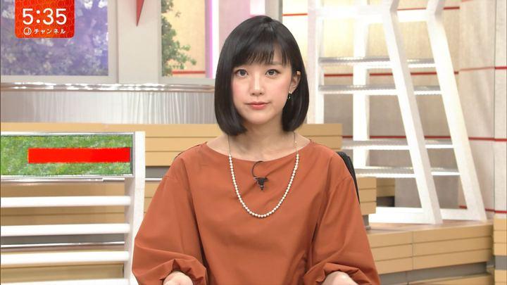 2018年04月04日竹内由恵の画像11枚目