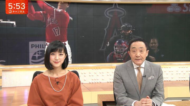 2018年04月04日竹内由恵の画像12枚目