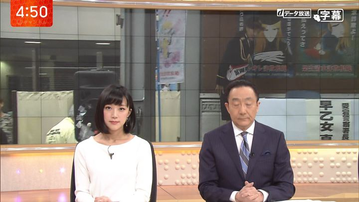 2018年04月05日竹内由恵の画像01枚目