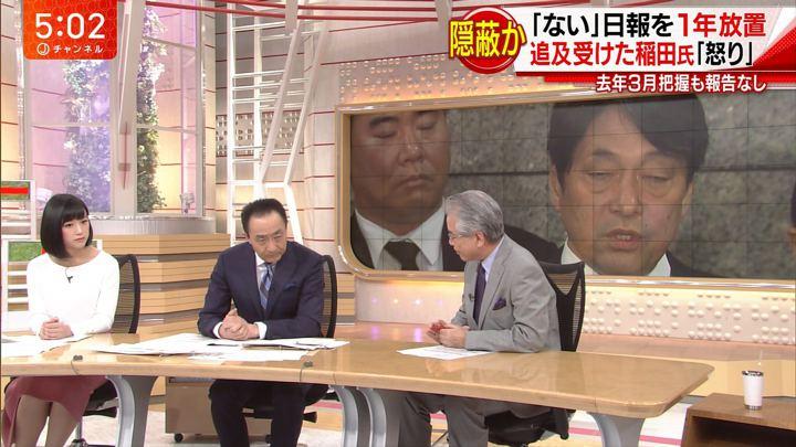 2018年04月05日竹内由恵の画像02枚目