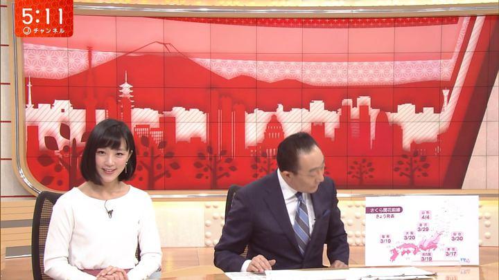 2018年04月05日竹内由恵の画像03枚目