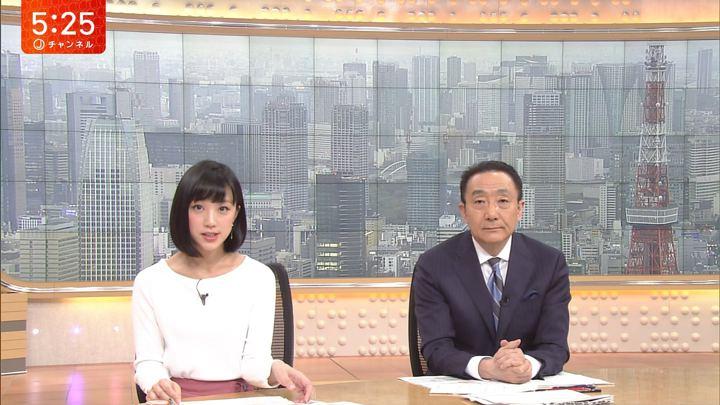 2018年04月05日竹内由恵の画像05枚目