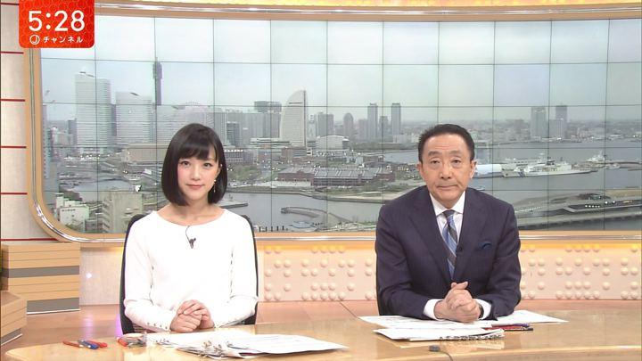 2018年04月05日竹内由恵の画像06枚目