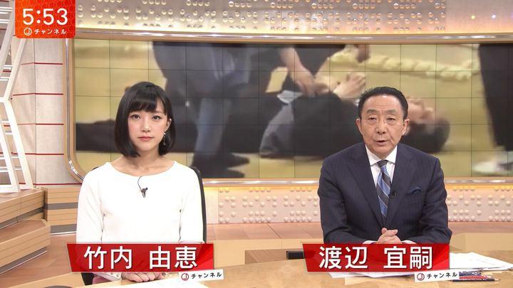 2018年04月05日竹内由恵の画像07枚目
