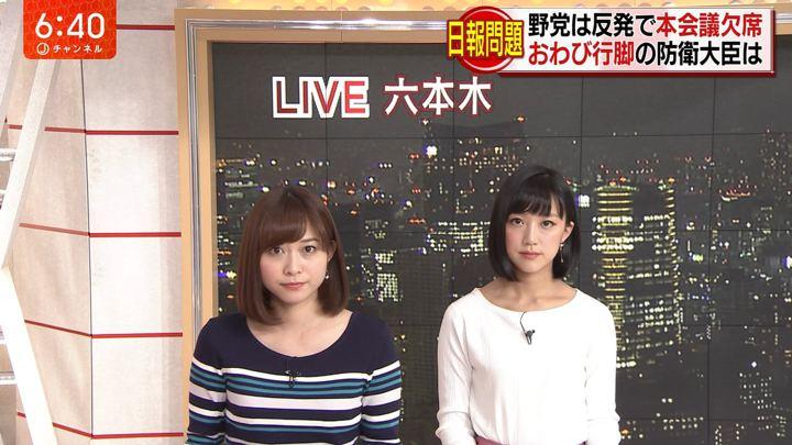 2018年04月05日竹内由恵の画像14枚目