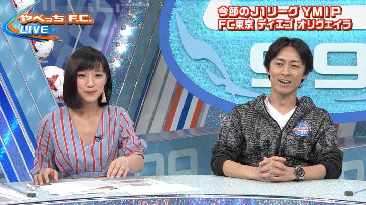 2018年04月08日竹内由恵の画像03枚目