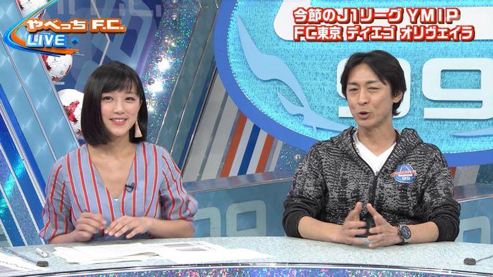 2018年04月08日竹内由恵の画像04枚目