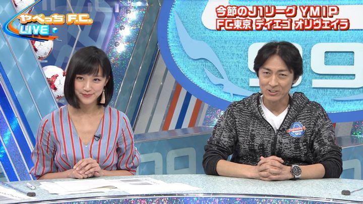 2018年04月08日竹内由恵の画像07枚目