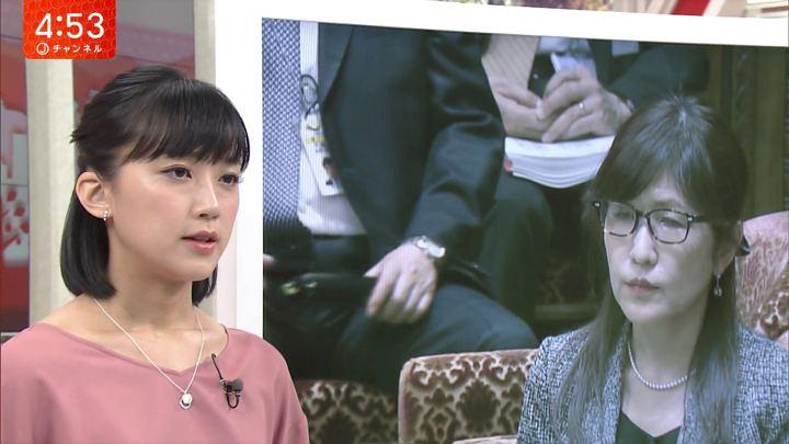 2018年04月09日竹内由恵の画像02枚目