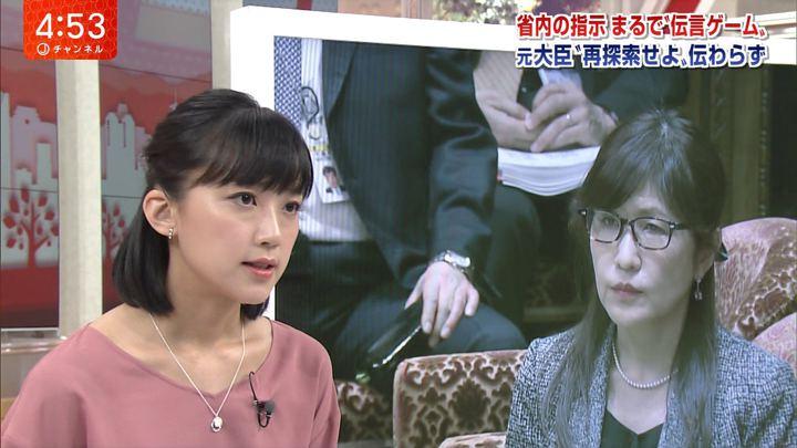 2018年04月09日竹内由恵の画像03枚目