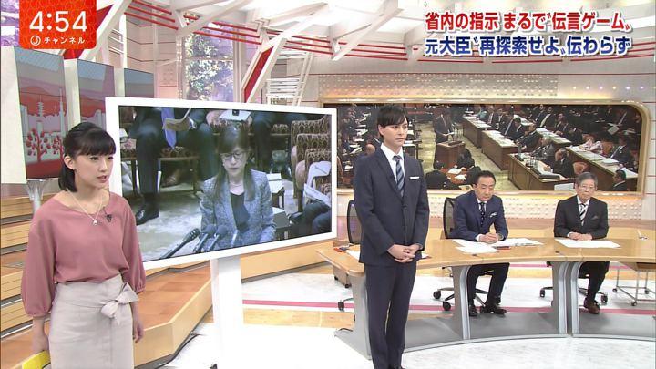 2018年04月09日竹内由恵の画像04枚目