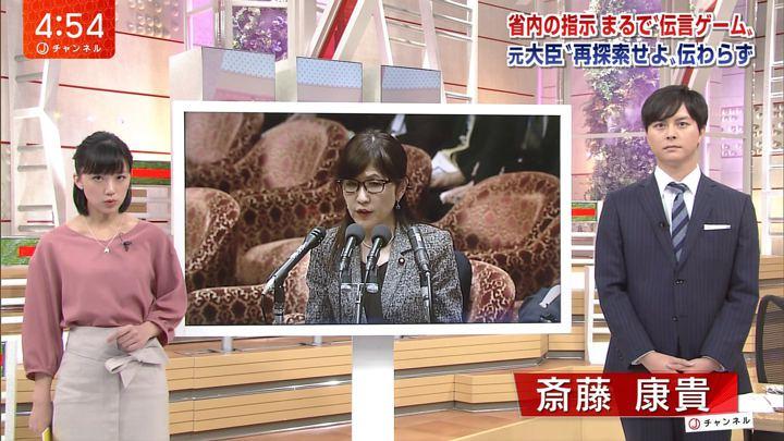 2018年04月09日竹内由恵の画像05枚目