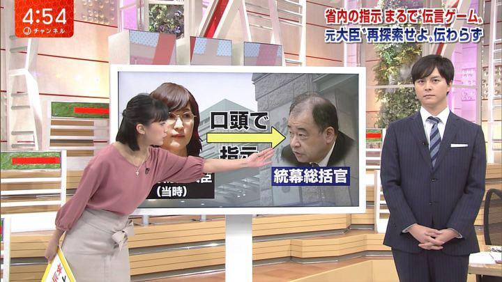 2018年04月09日竹内由恵の画像06枚目