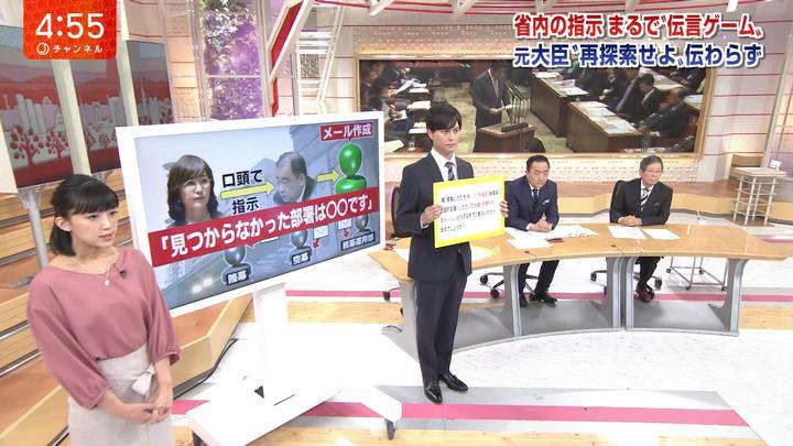 2018年04月09日竹内由恵の画像08枚目